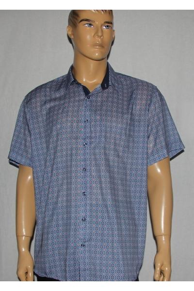 Рубашка Guanto 7096