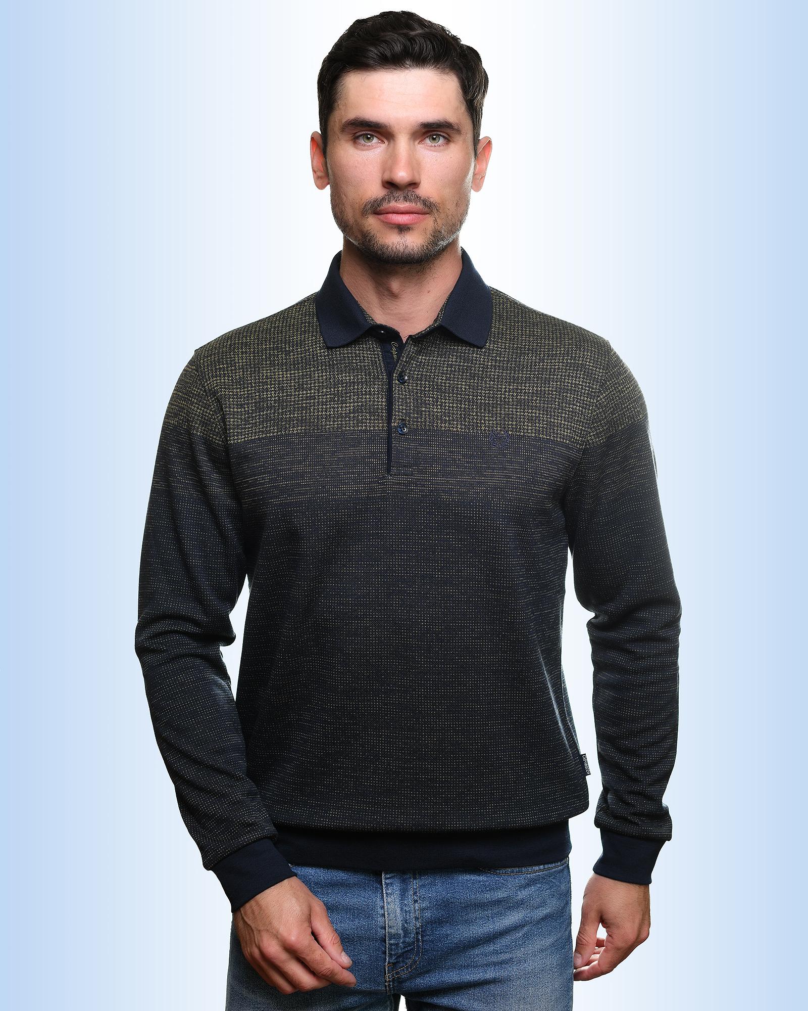 Рубашка поло Caporicco А. 9257