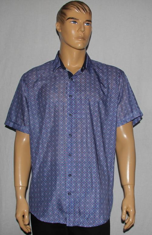 Рубашка Guanto 7099 купить оптом в Москве