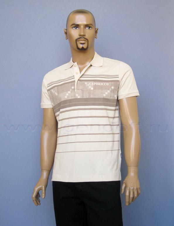 Рубашка поло А. 8052 С